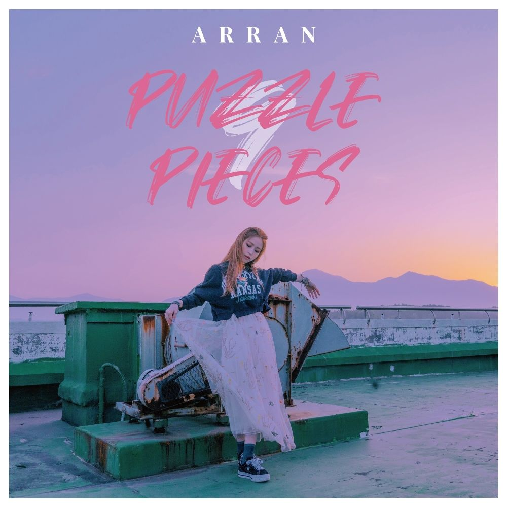 ARRAN – PUZZLE 9 PIECES (FLAC)
