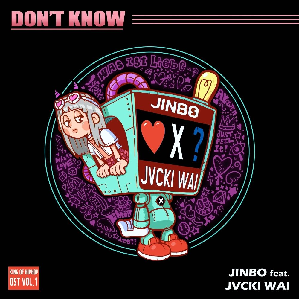 JINBO – Don't Know (Feat. Jvcki Wai) – Single