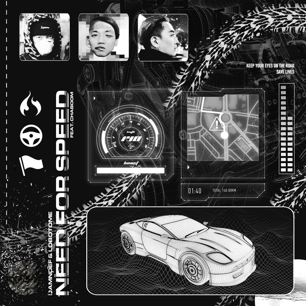 Damndef & LOBOTOME – Need for Speed – EP