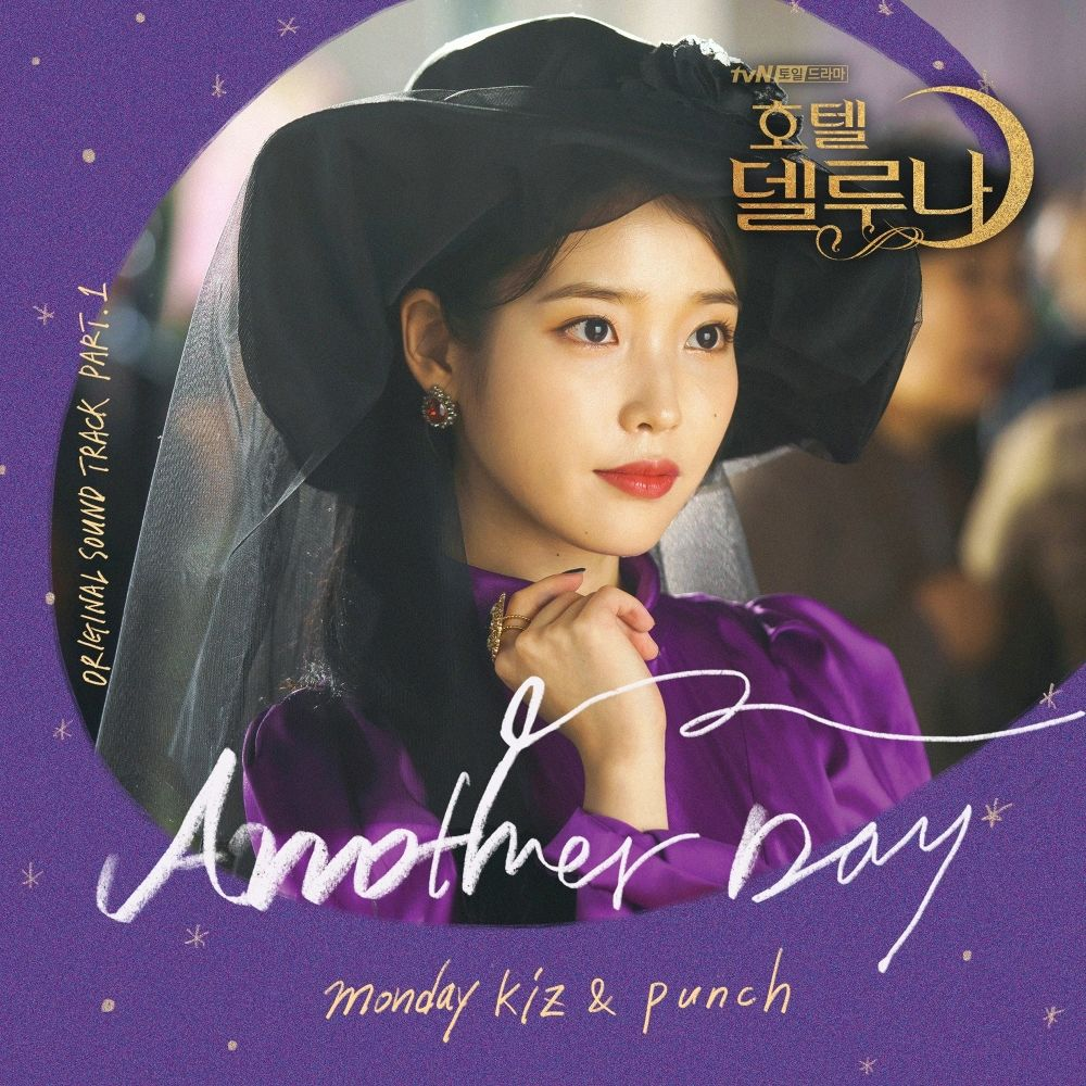 Monday Kiz, Punch – Hotel Del Luna OST Part.1 (FLAC)