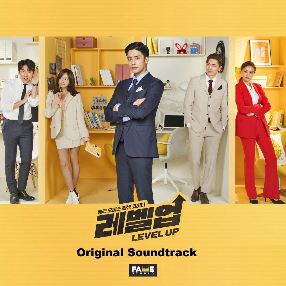 Lee Jae Jin – Level Up OST