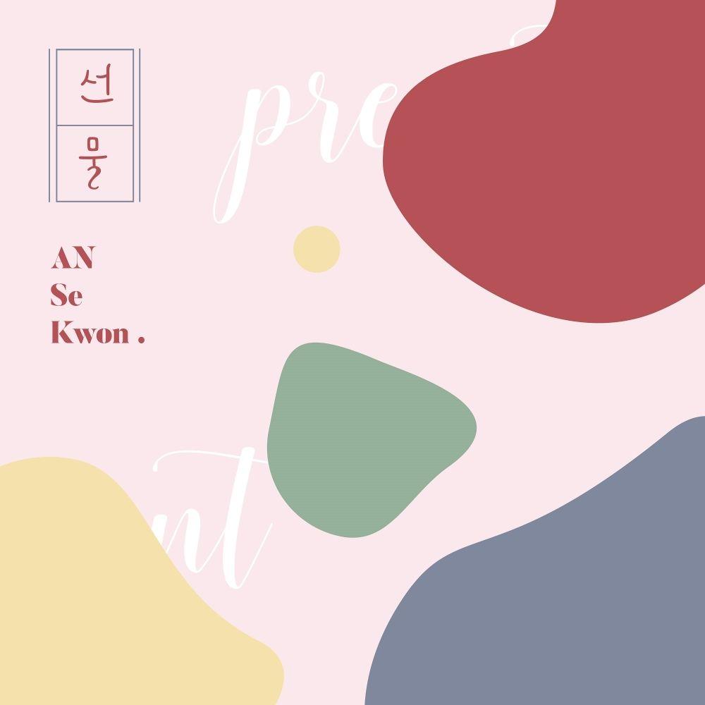An Se Kwon – Present – Single