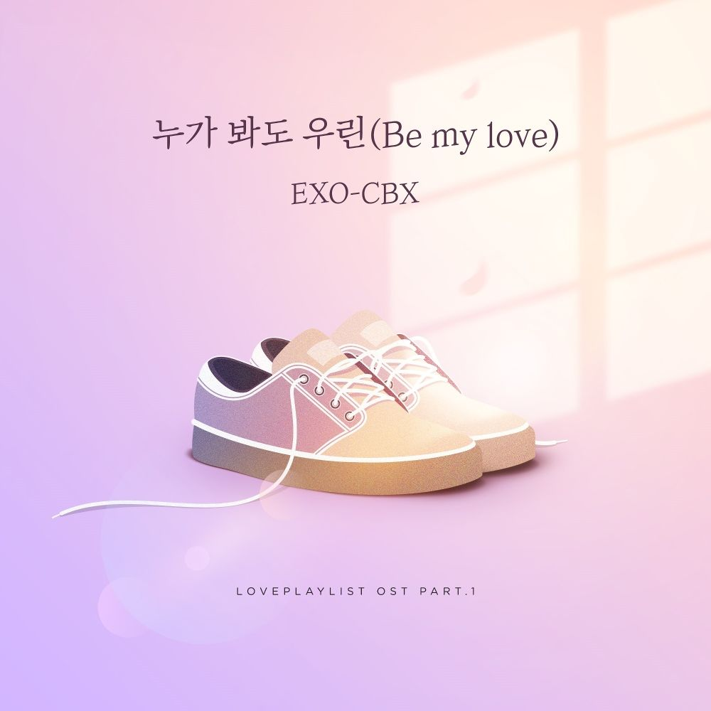 EXO-CBX – LOVE PLAYLIST 4 Part.1 (FLAC + ITUNES MATCH AAC M4A)
