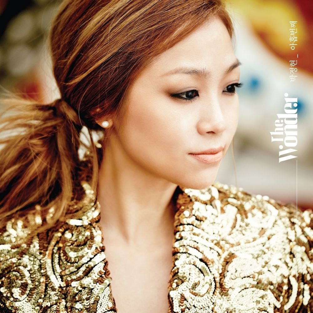 Lena Park – The Wonder (ITUNES MATCH AAC M4A)