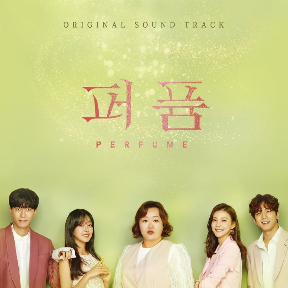 Various Artists  – Perfume BGM OST
