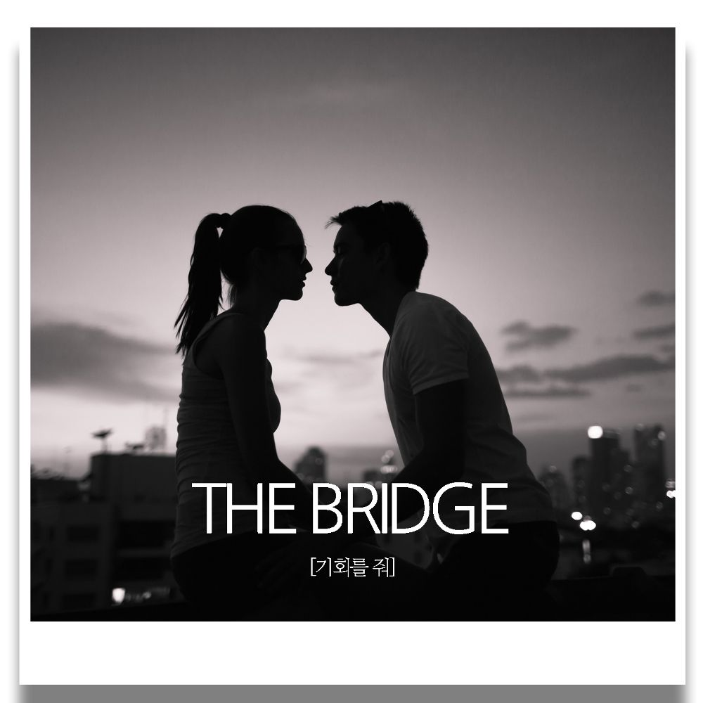 The Bridge, Morning Coffee – 기회를 줘 – Single