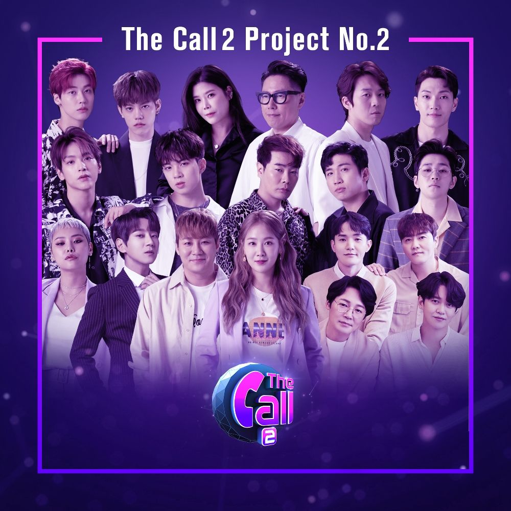 Various Artists – The Call 2 Project, No.2
