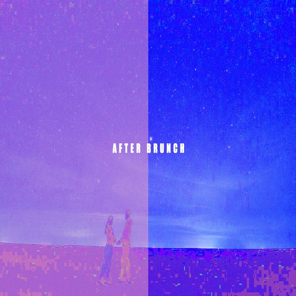 After Brunch – 말도 안 돼 – Single