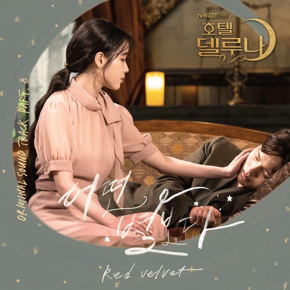 Red Velvet – Hotel Del Luna OSTPart.8 (FLAC)