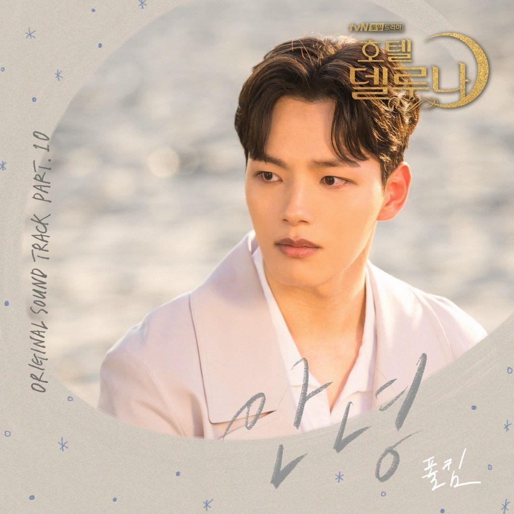 Paul Kim – Hotel Del Luna OST Part.10 (FLAC)