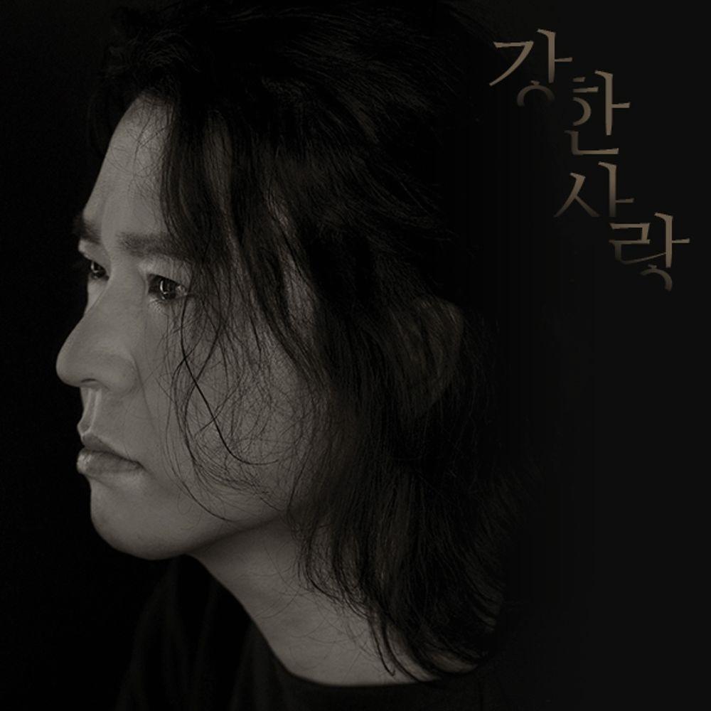 Kim Tae Hoon – 강한 사랑 – Single