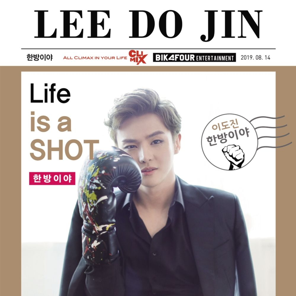 Lee Do Jin – Life Is A Shot – Single
