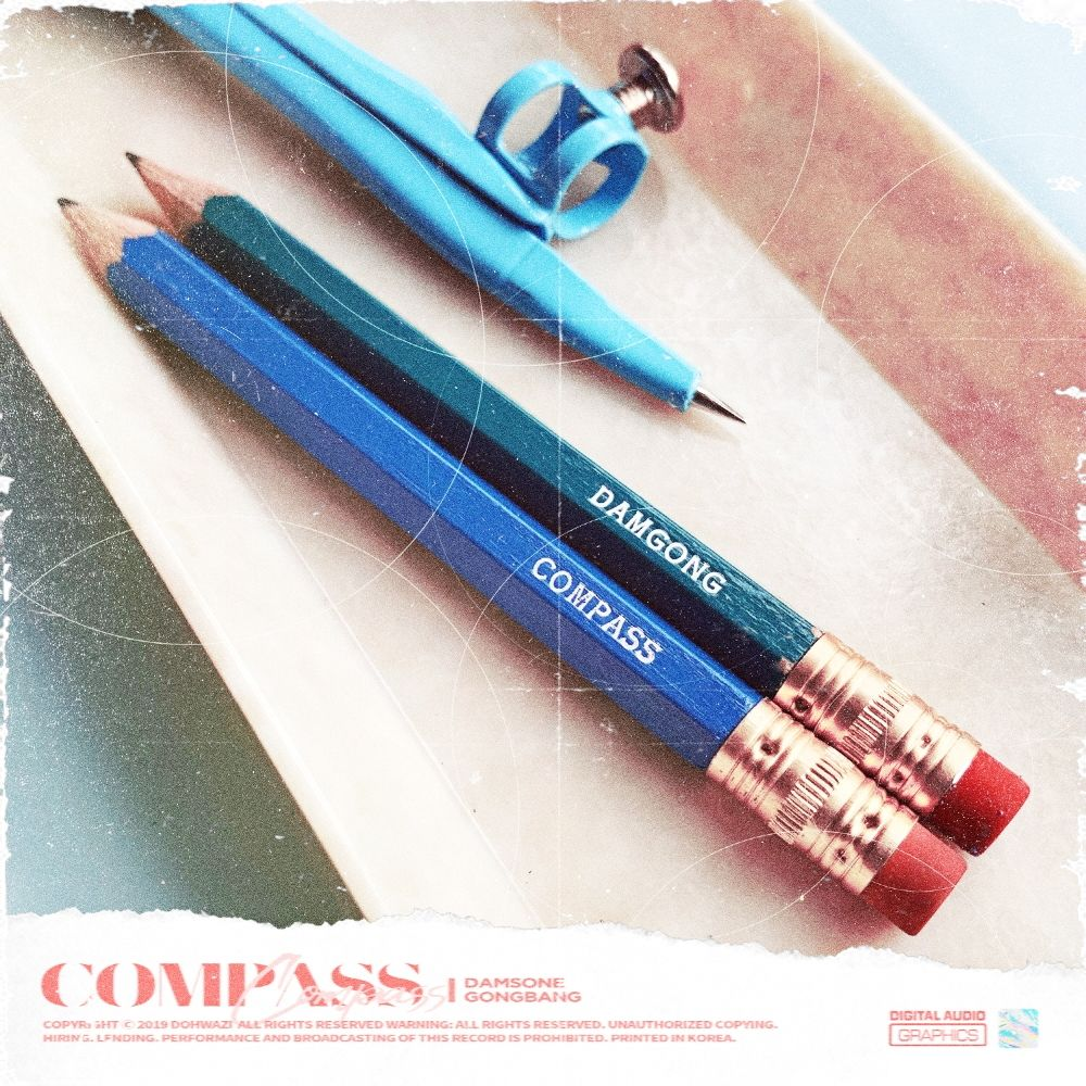 Damsonegongbang – COMPASS – Single