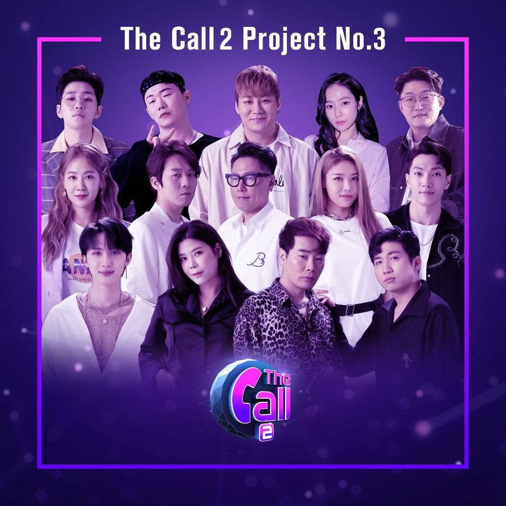 Various Artists – The Call 2 Project, No.3 – EP