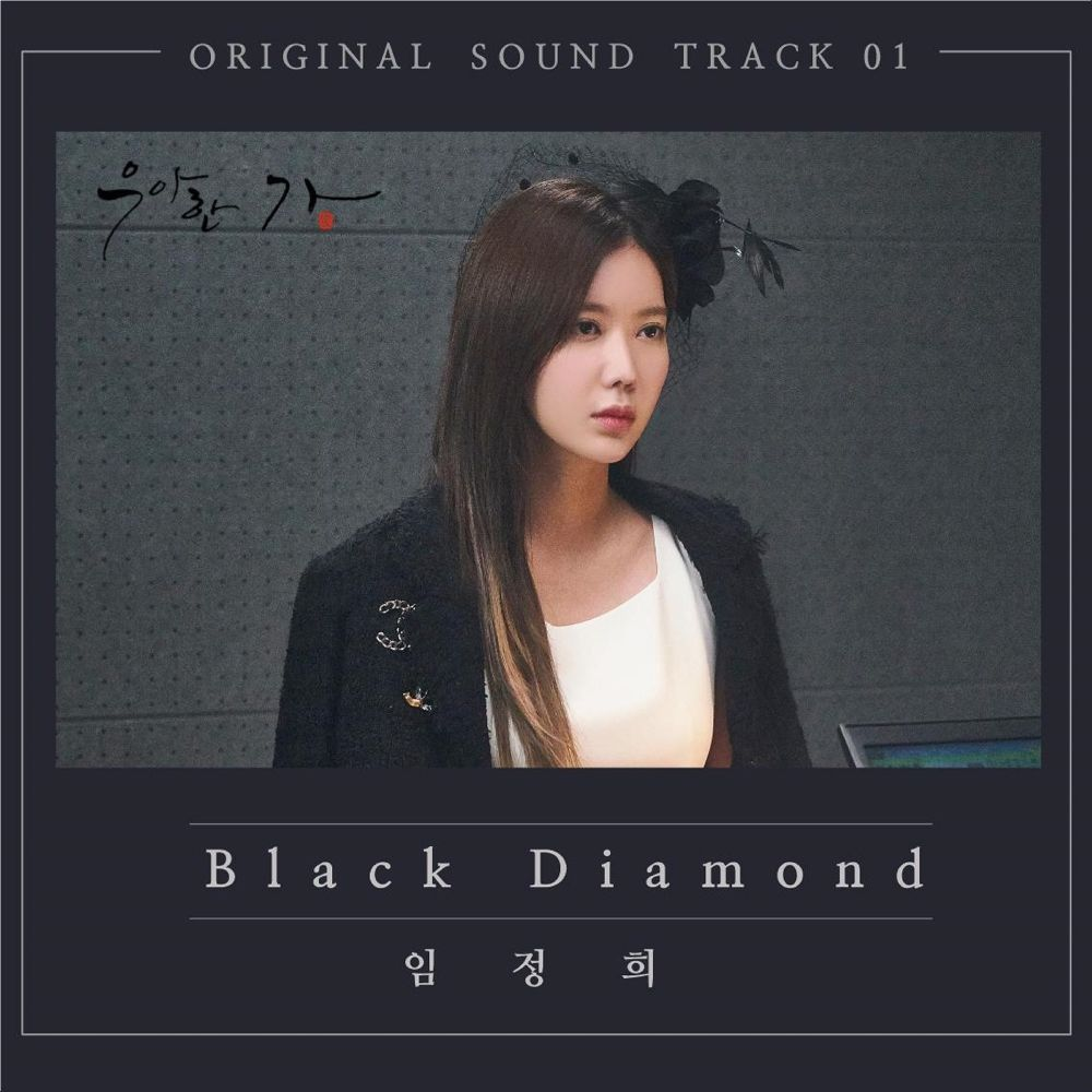 Lim Jeong Hee – Graceful Family OST Part.1