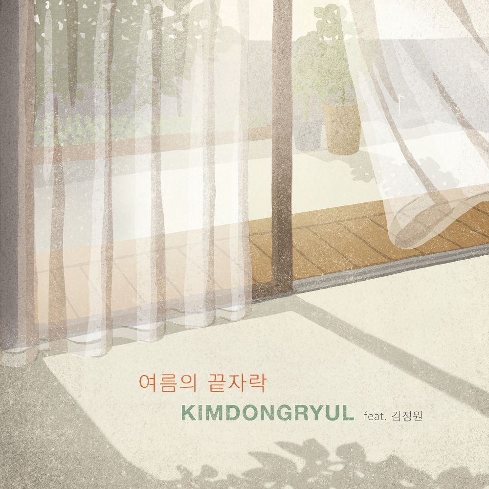 KIM DONG RYUL – Brink Of Summer – Single