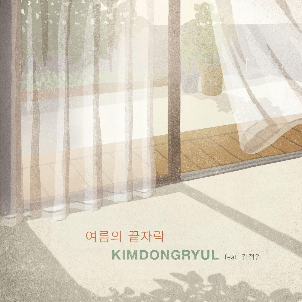 KIM DONG RYUL – Brink Of Summer – Single