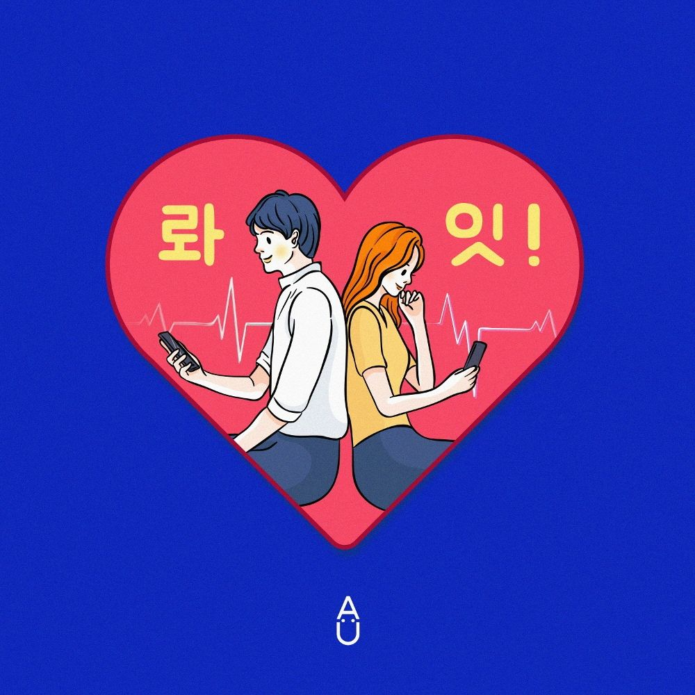 About Us – 롸잇! – Single