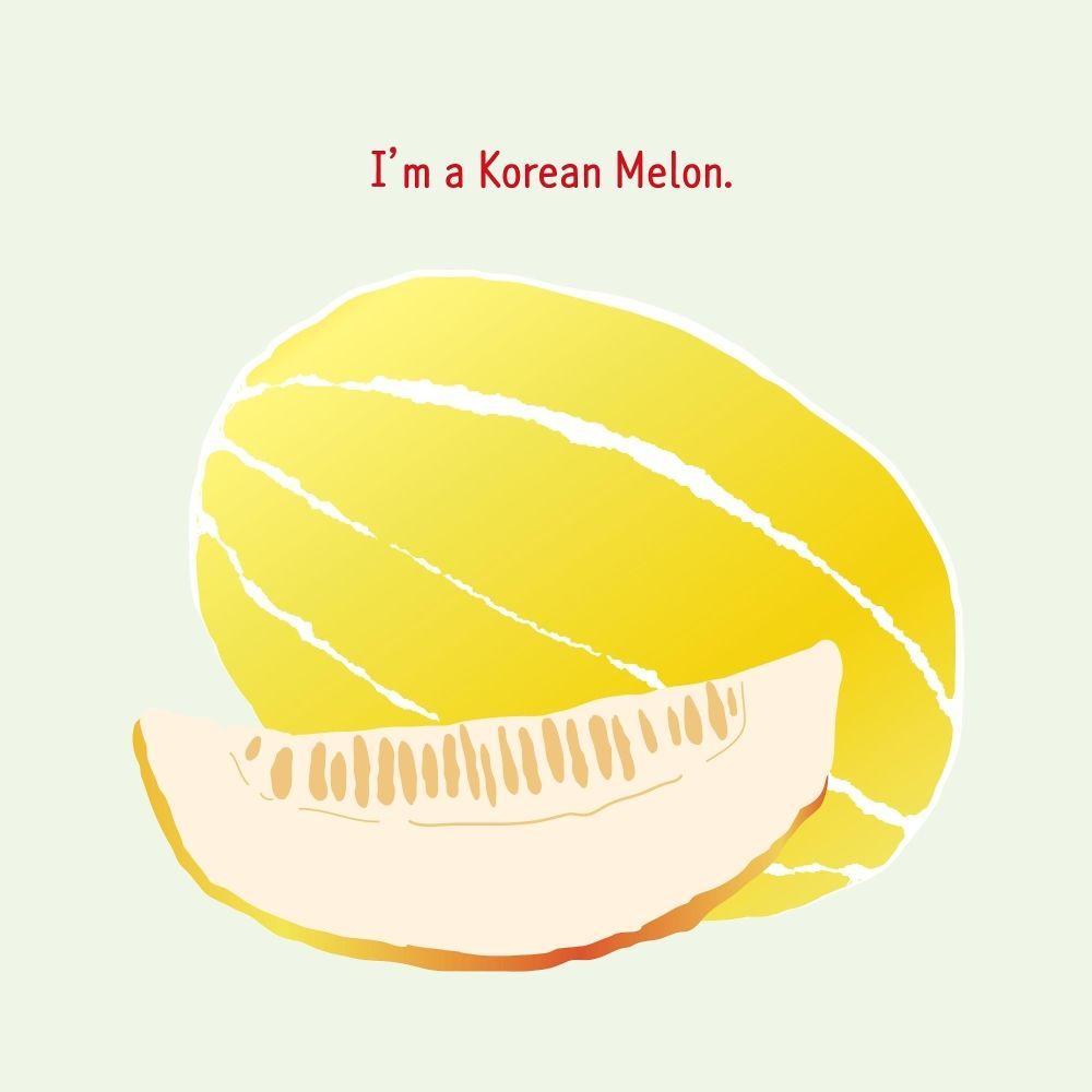 SoNakByul – 참외 – Single