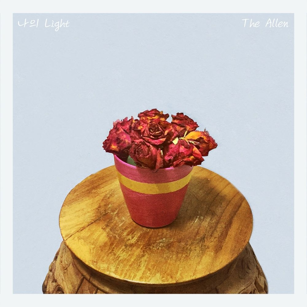 The Allen – My Light – Single