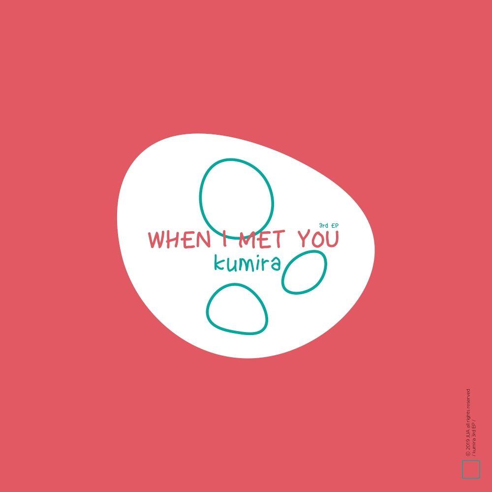 kumira – When I Met You – EP