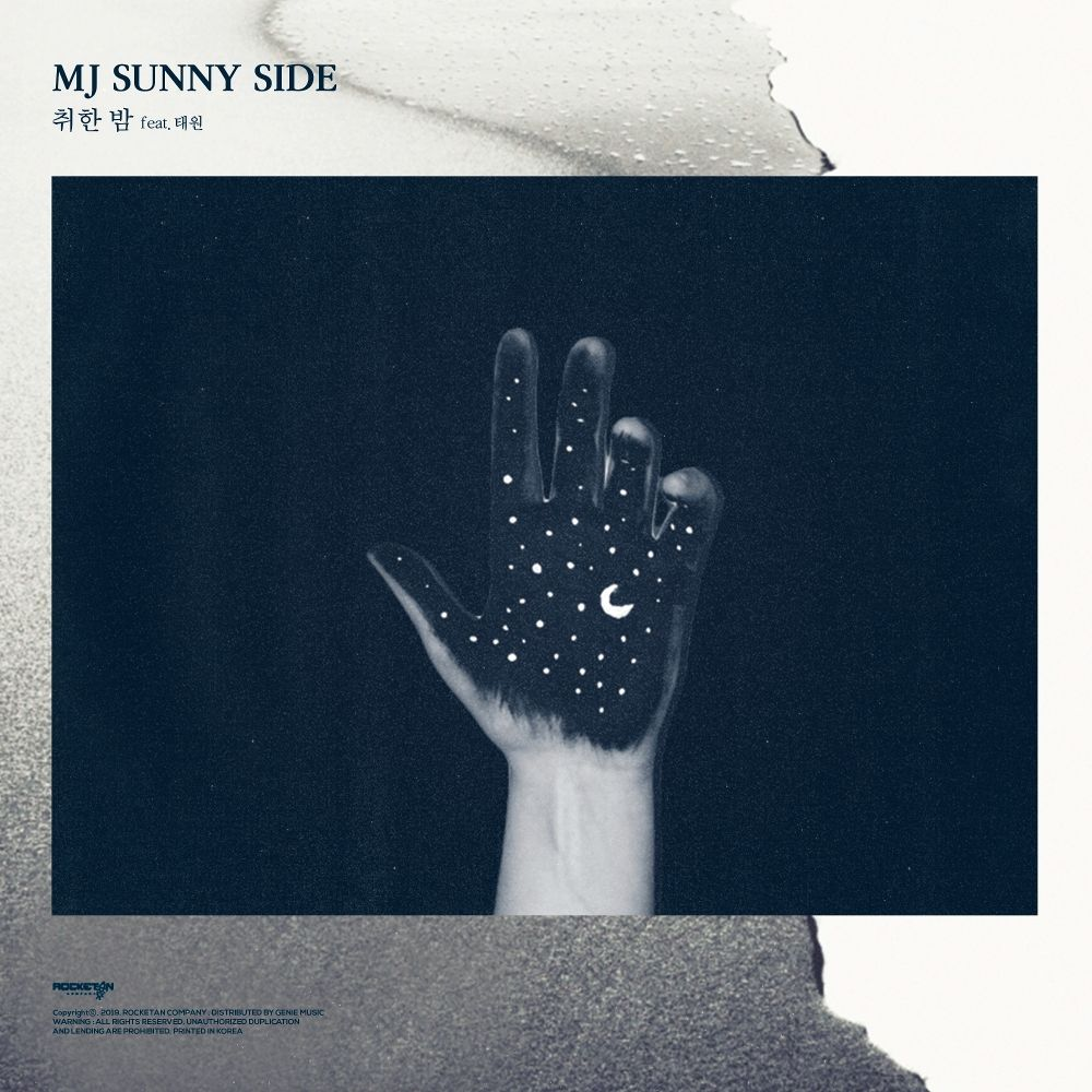 MJ (Sunny Side) – 취한 밤 (Drunken Night) – Single