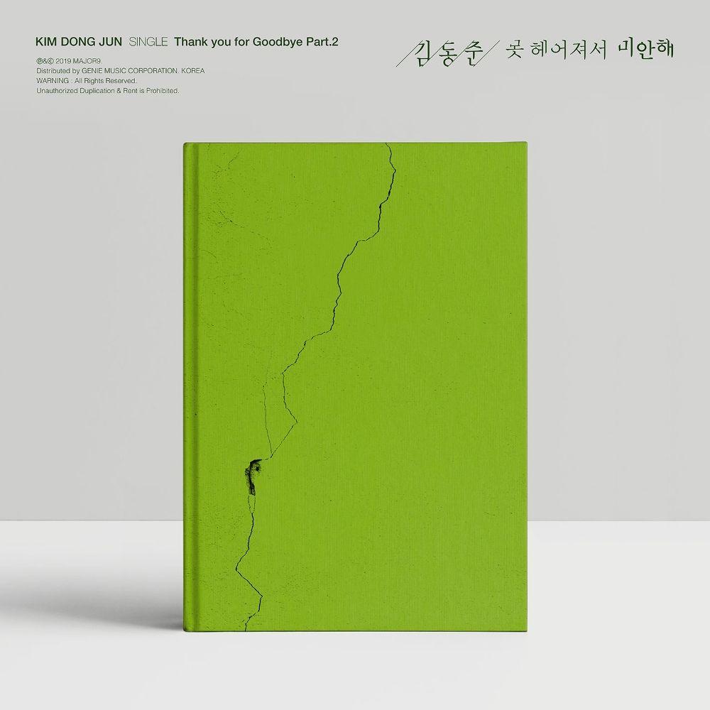 KIM DONG JUN – Thank You for Goodbye, Pt. 2 – Single