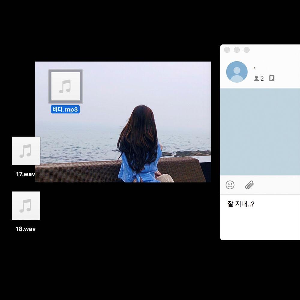 Thunder – 바다 – Single