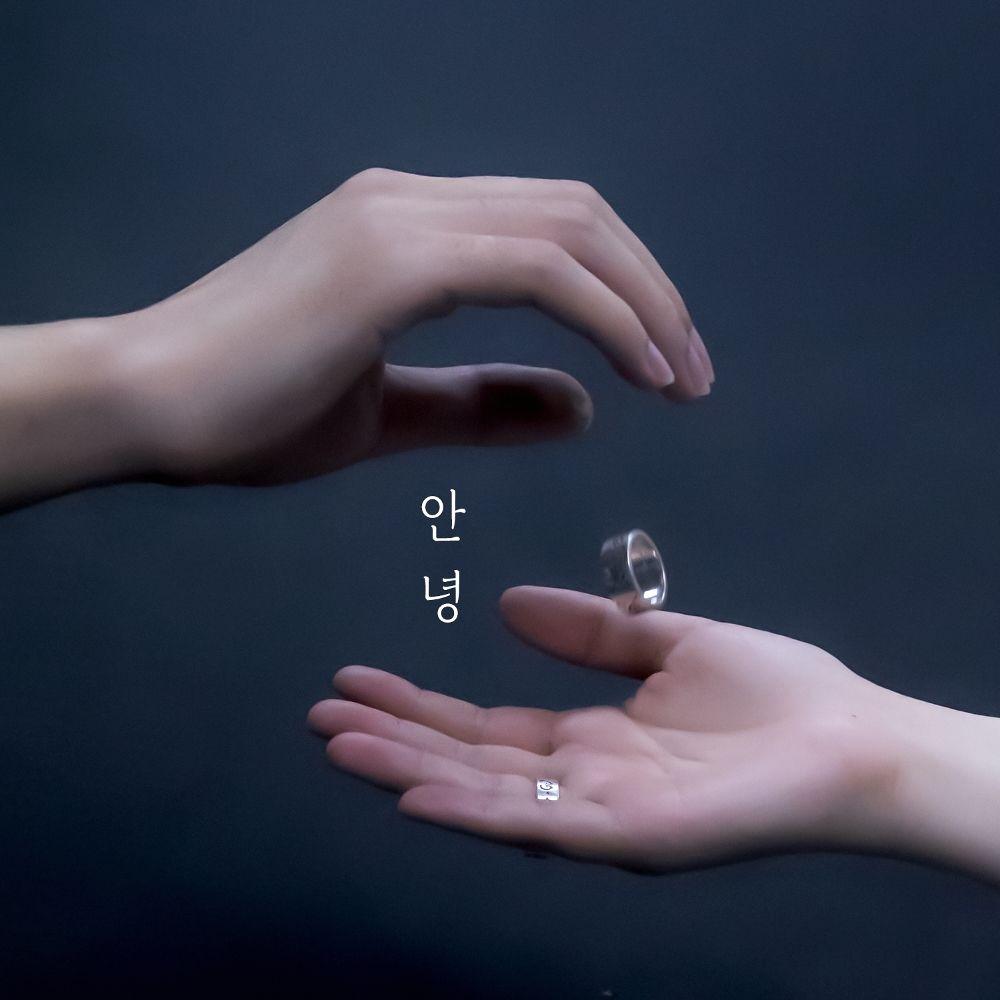 Celia Kim, Son Jeong Soo – 안녕 – Single