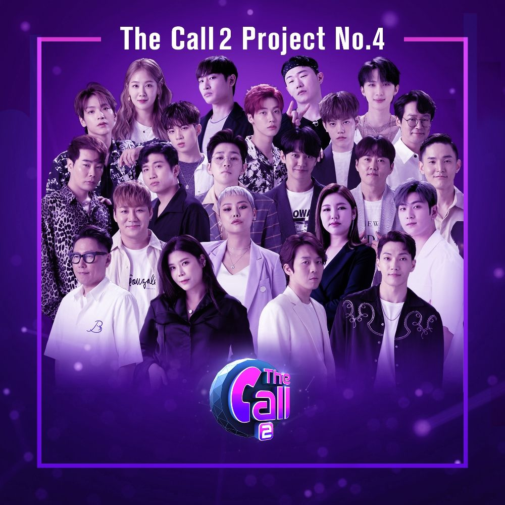 Various Artists – The Call 2 Project, No.4