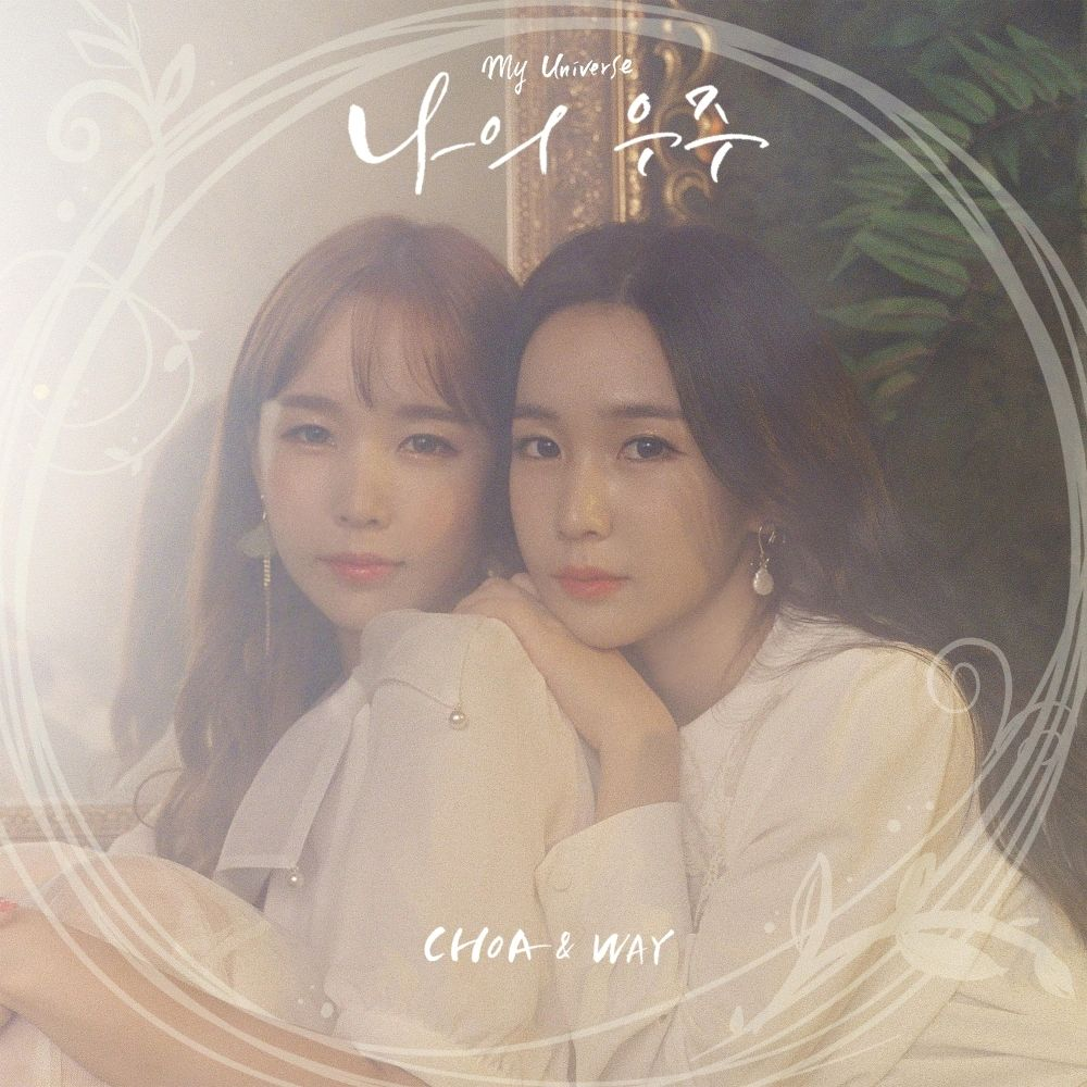 ChoA & Way (Crayon Pop) – My Universe – Single