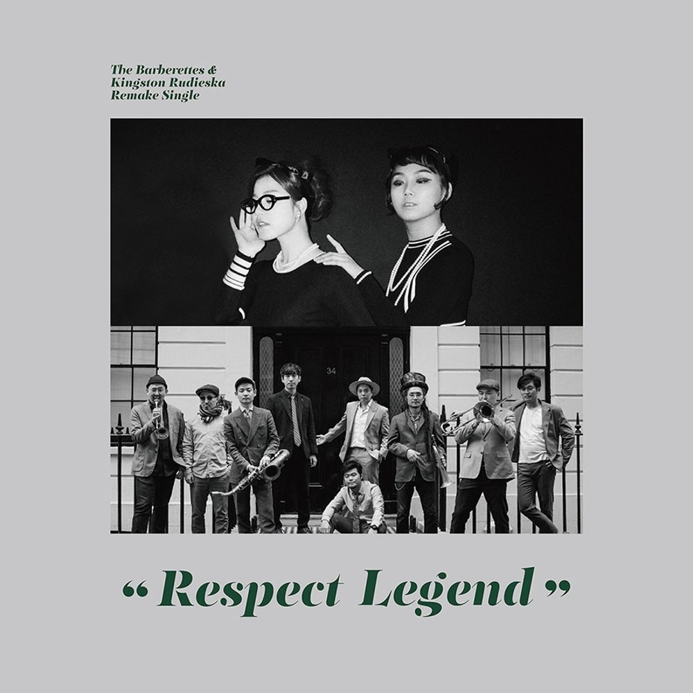 The Barberettes, Kingston Rudieska – Respect Legend – Single