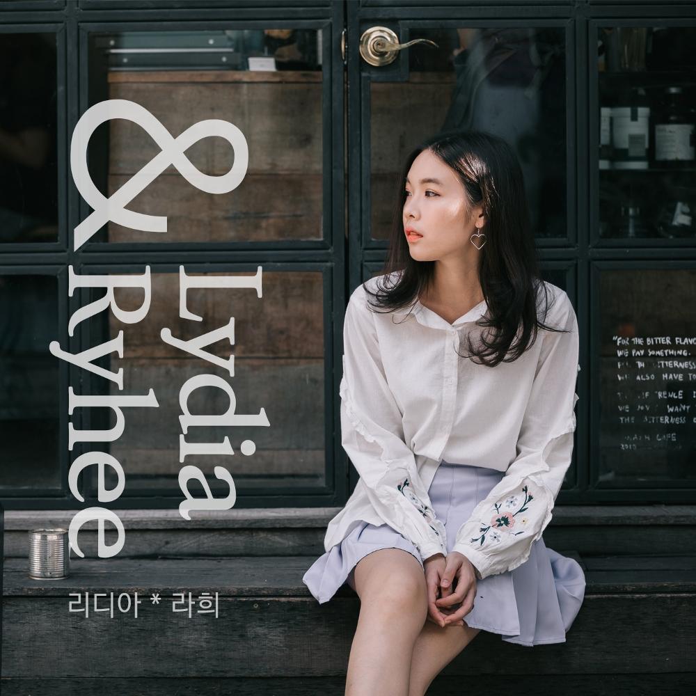 OST ραντεβού πρακτορείο ραρανό k2nblog