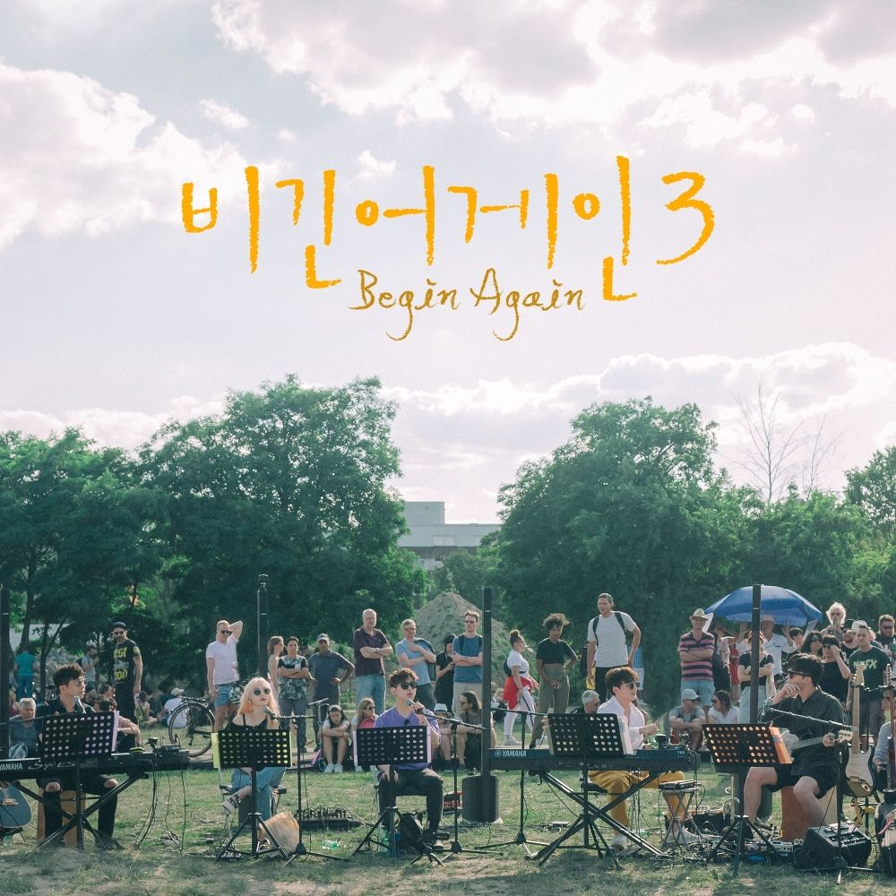 Various Artists – JTBC Begin Again 3 Episode 8