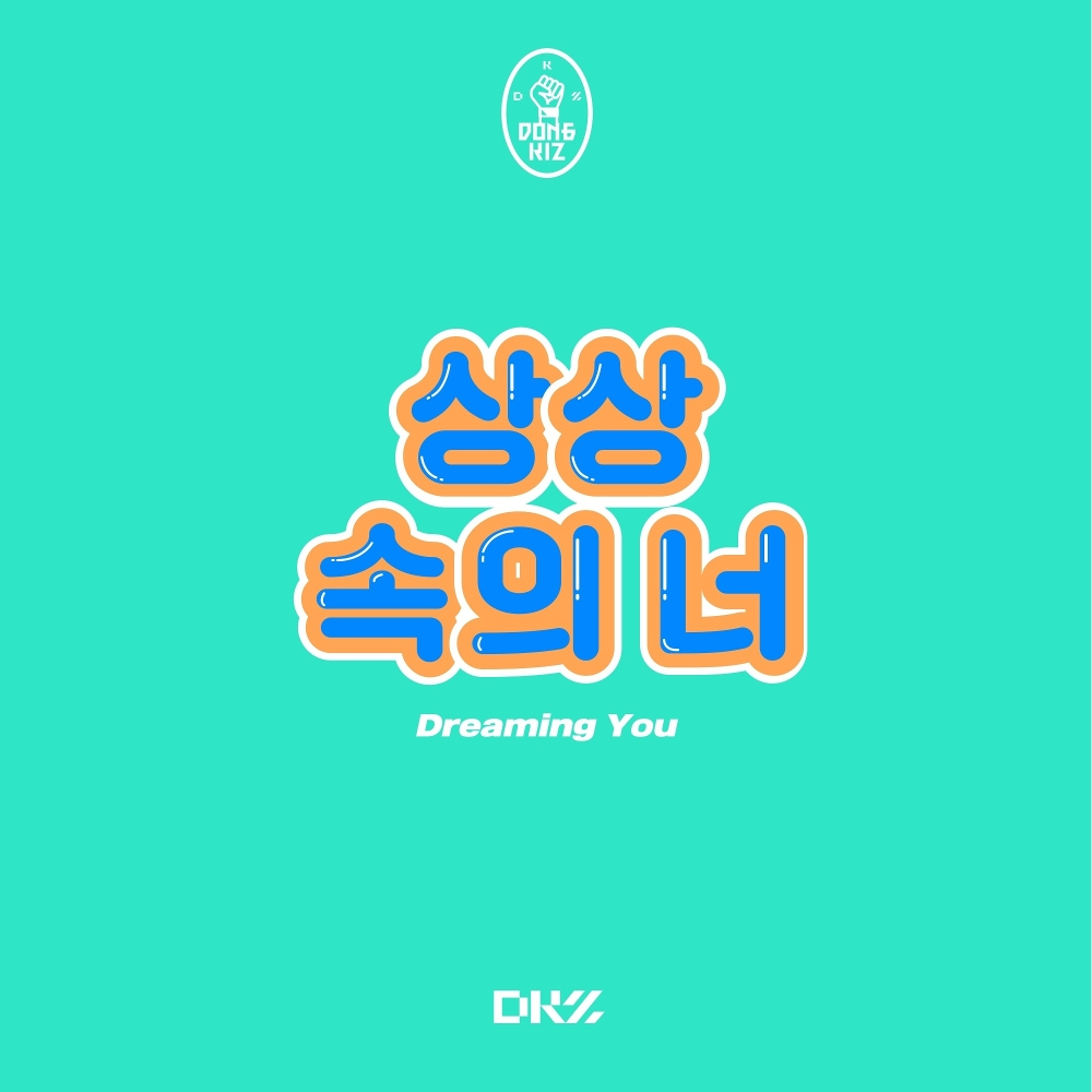 DONGKIZ – Dreaming You – Single