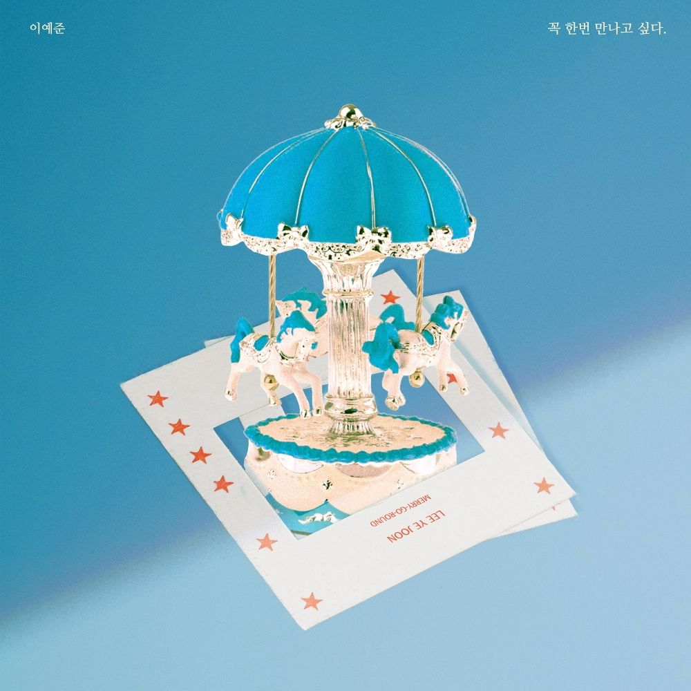 LEE YE JOON – 취향플레이리스트 (그리움) #2 – Single
