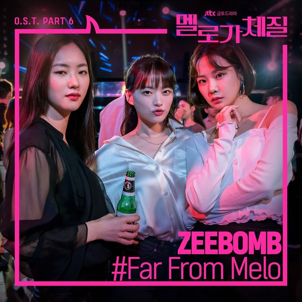 ZEEBOMB – Be Melodramatic OSTPart 6
