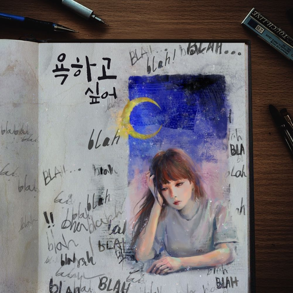 Kang Min Hee – Curse – Single