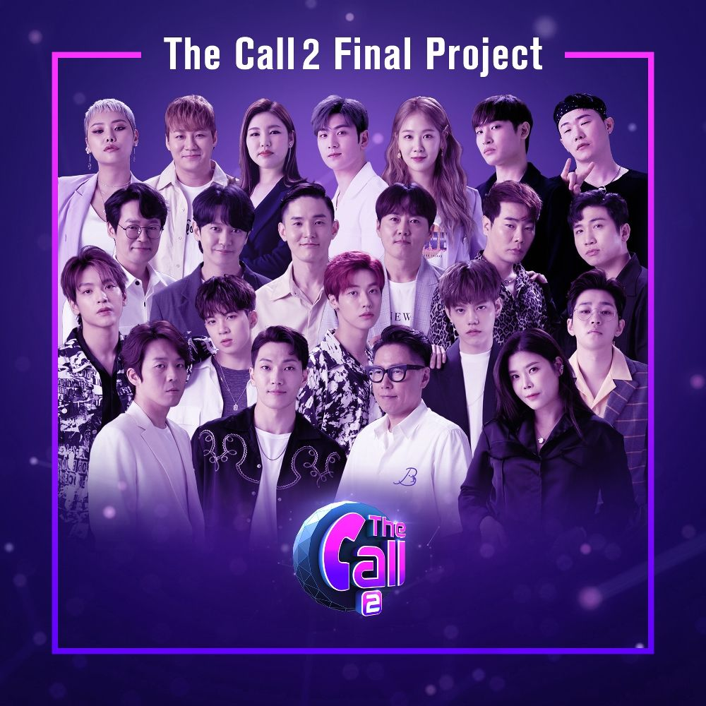 Various Artists – The Call 2 Project Final – EP