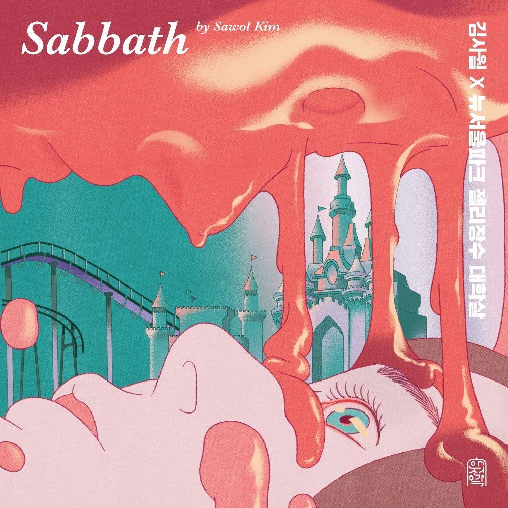 Kim Sawol – Sabbath – Single