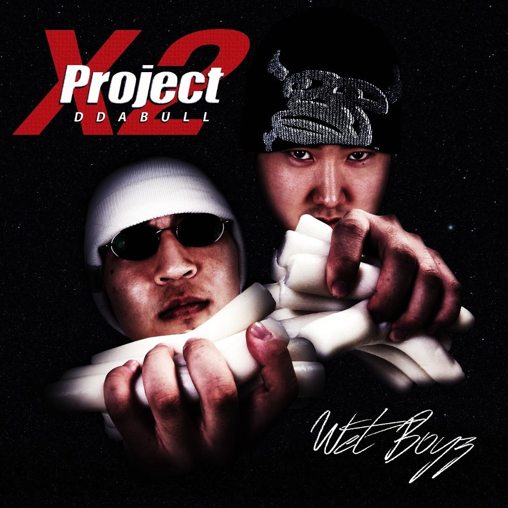 Wet Boyz – Project X2 : DDABULL – EP