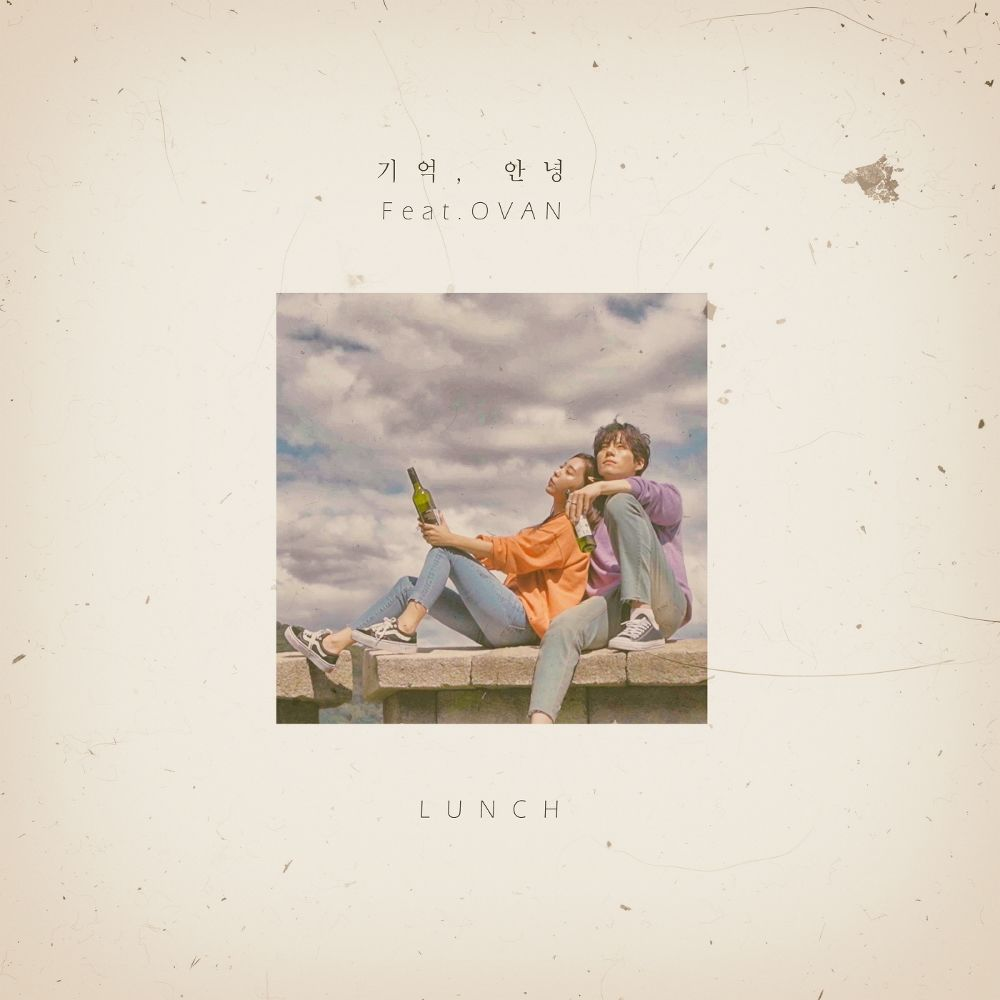 LUNCH – Bad Bye (feat. OVAN) – Single