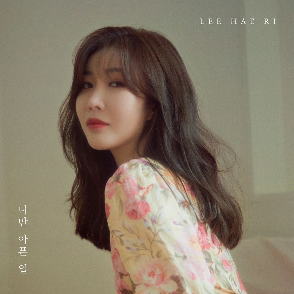 LEE HAE RI (DAVICHI) – Heartache – Single