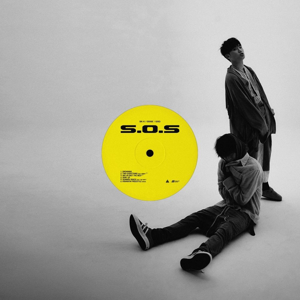 Sik-K, Coogie – S.O.S (Sink or Swim) – EP (ITUNES MATCH AAC M4A)