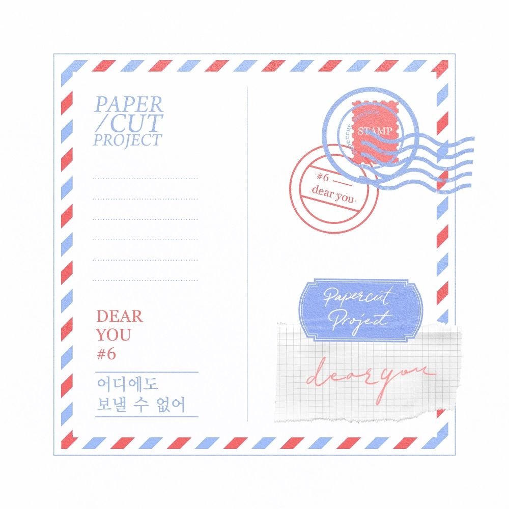 Papercut Project – DEAR YOU #6 – Single