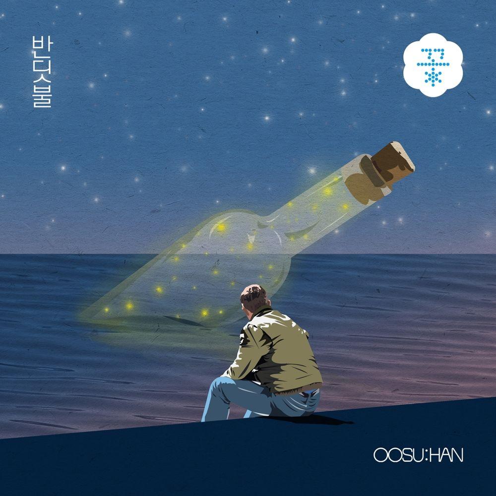 OOSU:HAN – Firefly – Single
