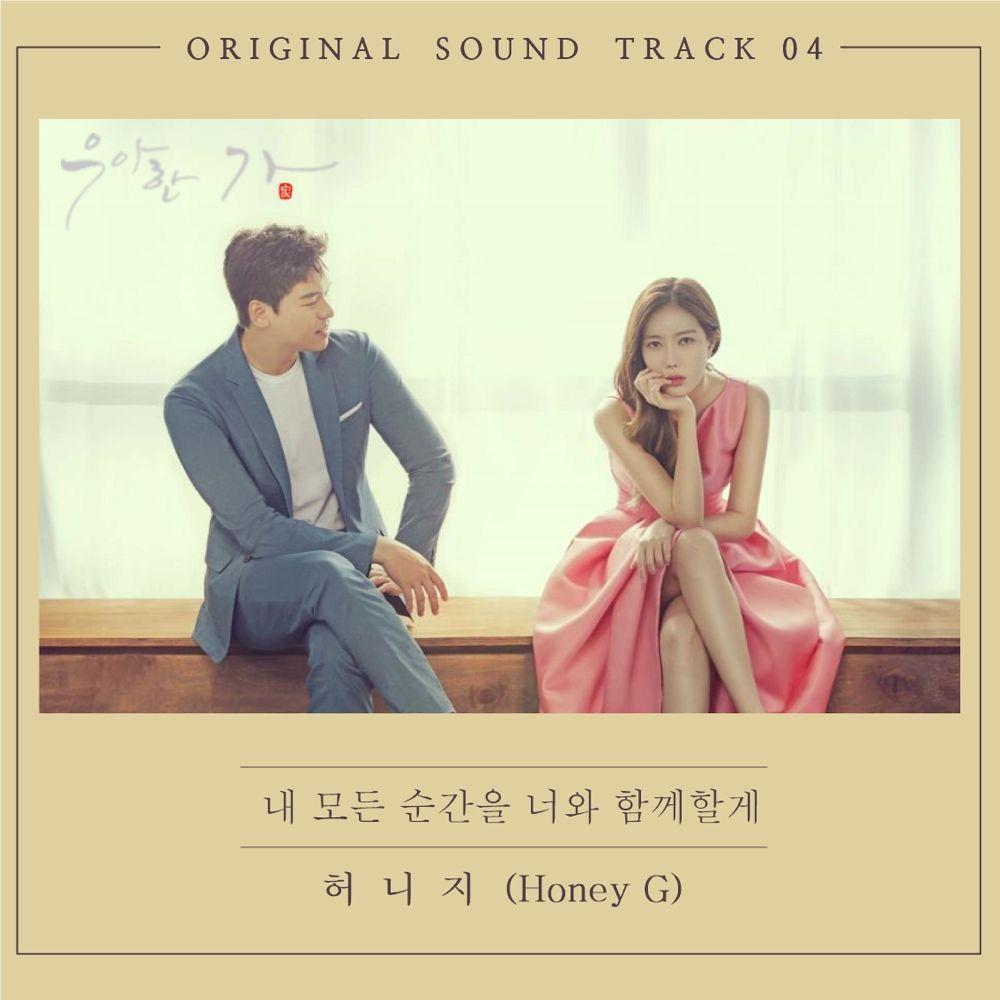 Honey-G – Graceful Family OST Part.4