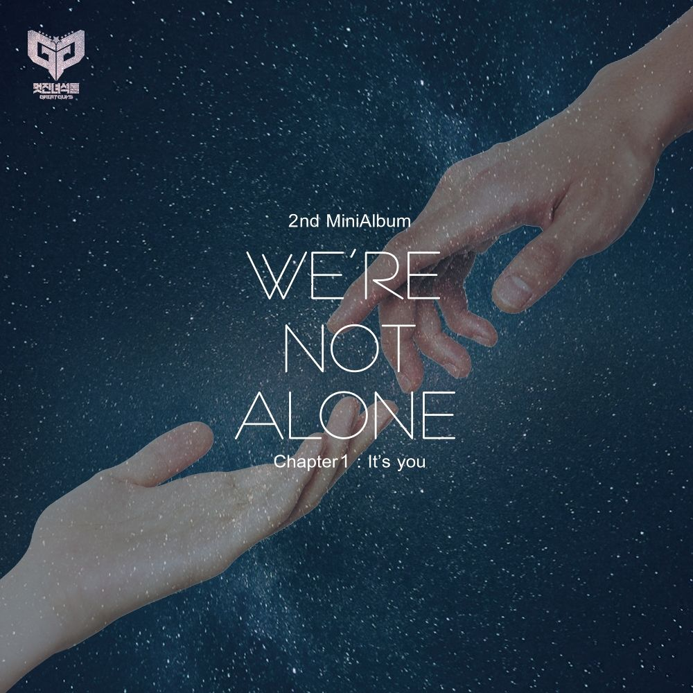 GreatGuys – We're not alone_Chapter1:It's you – EP