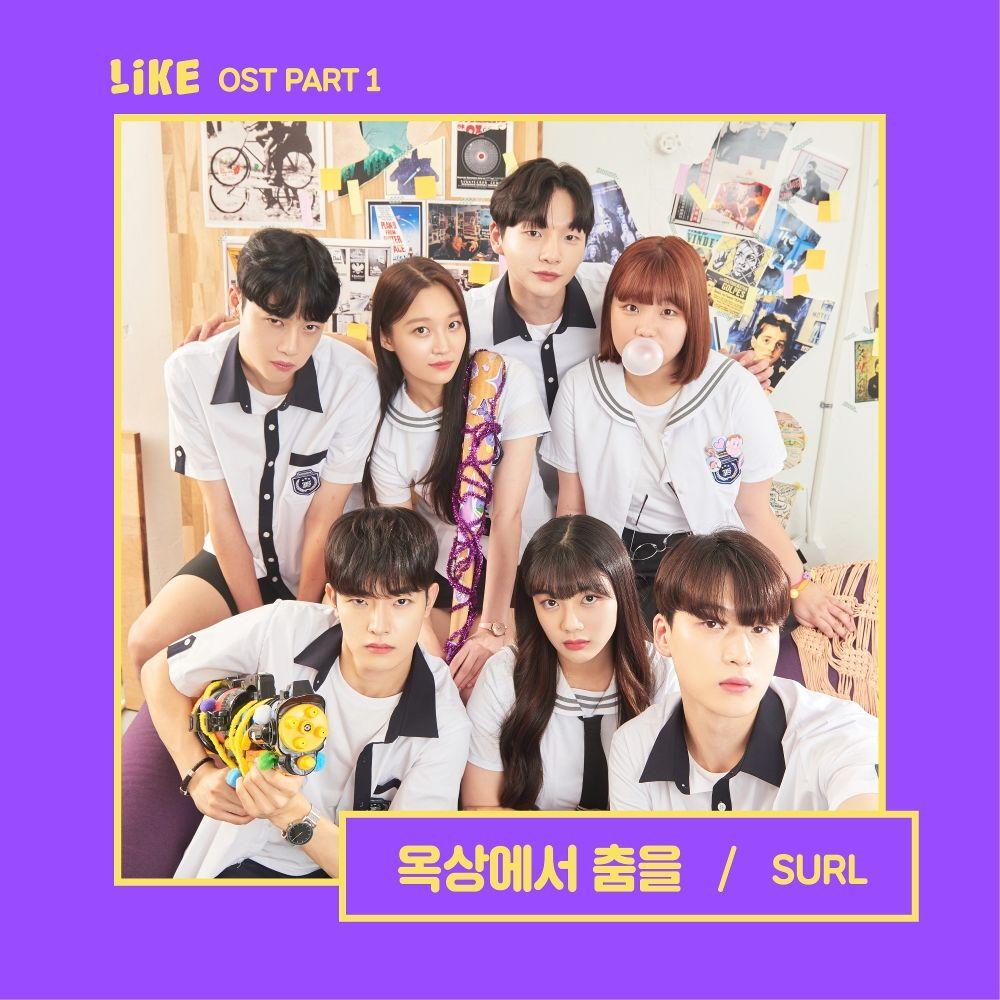 SURL – Web Drama LIKE OST Part.1