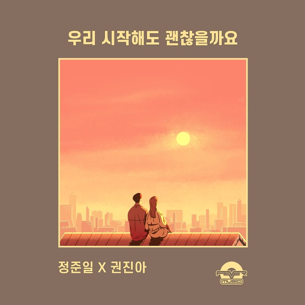 Jung Joonil, Kwon Jin Ah – Shell we start? – Single